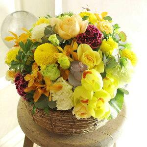 アレンジメントフラワー Round Basket(黄色・オレンジ系)※デザイナーが手がけるお洒落な一品出産祝い 誕生祝い 妊娠 出産 誕生 出生 バースディ 贈り物 フラワーギフト プレゼント お祝い