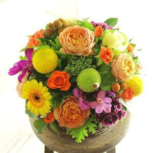 アレンジメントフラワー Round Basket(黄色・オレンジ系)※デザイナーが手がけるお洒落な一品誕生日祝い 誕生祝い 誕生日 バースディ 出生 贈り物 フラワーギフト プレゼント お祝い お花