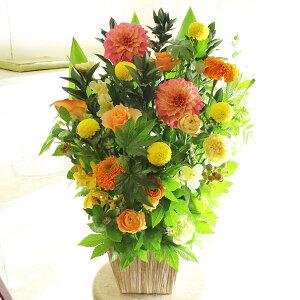 アレンジメントフラワーLサイズ Warm Impressed(黄色・オレンジ系)※デザイナーが手がけるお洒落な一品結婚祝い 入籍祝い ブライダル ウェディング 婚約 贈り物 フラワーギフト プレゼント