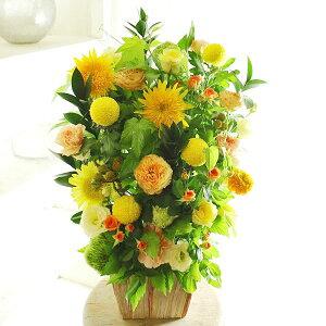 アレンジメントフラワーLサイズ Warm Impressed(黄色・オレンジ系)※デザイナーが手がけるお洒落な一品出産祝い 誕生祝い 妊娠 出産 誕生 出生 バースディ 贈り物 フラワーギフト プレゼン