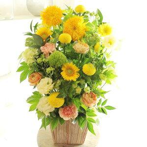 アレンジメントフラワーLサイズ Warm Impressed(黄色・オレンジ系)※デザイナーが手がけるお洒落な一品お見舞い 入院見舞い 快気祝い 退院祝い 贈り物 フラワーギフト プレゼント お祝い