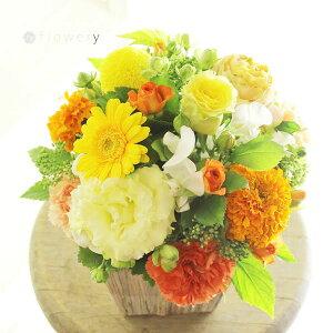 アレンジメントフラワーSSサイズ Warm Impressed(黄色・オレンジ系)※デザイナーが手がけるお洒落な一品誕生日祝い 誕生祝い 誕生日 バースディ 出生 贈り物 フラワーギフト プレゼント お