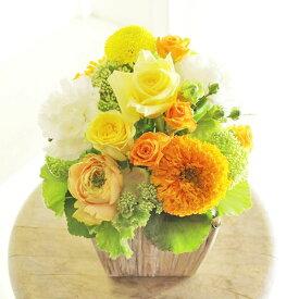 アレンジメントフラワーSSサイズ Warm Impressed(黄色・オレンジ系)※デザイナーが手がけるお洒落な一品お見舞い 入院見舞い 快気祝い 退院祝い 贈り物 フラワーギフト プレゼント お祝い お花 送料無料 メッセージカード無料 あす楽