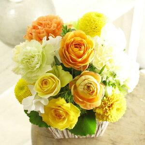 アレンジメントフラワーSSサイズ Warm Impressed(黄色・オレンジ系)※デザイナーが手がけるお洒落な一品お見舞い 入院見舞い 快気祝い 退院祝い 贈り物 フラワーギフト プレゼント お祝い