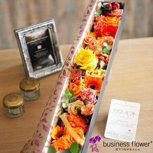 【メッセージ入り】ローズBOX(レクタングル・オレンジバラ)皇室献上実績のバラ農園から宅配直送出産祝い 誕生祝い 妊娠 出生 出産 誕生 バースディ 贈り物 フラワーギフト プレゼント お