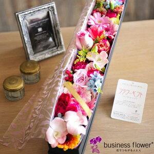 【メッセージ入り】ローズBOX(レクタングル・ミックスバラ)皇室献上実績のバラ農園から宅配直送出産祝い 誕生祝い 妊娠 出生 出産 誕生 バースディ 贈り物 フラワーギフト プレゼント お