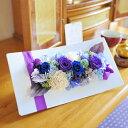 【お悔やみ電報(弔電)とお供え花】電報代金は無料!49日のお供えや枕花、仏壇脇や遺影脇に飾る供花と電報を一緒にお…