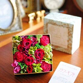 母の日のプレゼントや誕生日や結婚祝いなどの贈り物に【電報付きのお祝い花】デザイナーズ プリザーブドフラワー Sweet Box (シック)と電報を同時配送【全国送料無料】