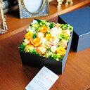 【全国送料無料】開店・開業・就任・移転・誕生日などのお祝い花!デザイナーズ プリザーブドフラワー エレガントbox ( walm colors )