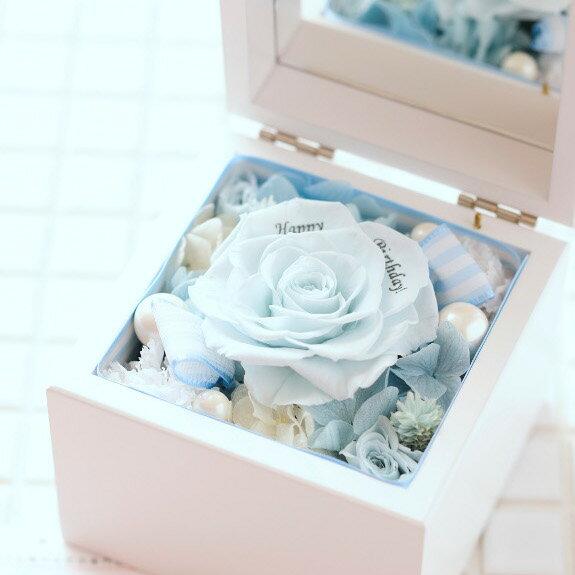 結婚祝いや誕生日のお祝いに【電報付きのお祝い花】メッセージフラワー  高級オルゴールBOX(ブルー)と電報【全国送料無料】