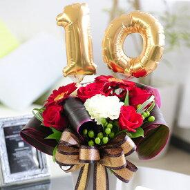 アレンジメントフラワー バルーン ゴールド(10)出産祝い 誕生祝い 妊娠 出産 誕生 出生 バースディ 贈り物 フラワーギフト プレゼント お祝い お花 送料無料 メッセージカード無料 あす楽