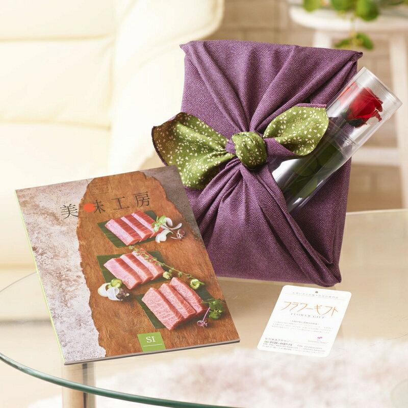 花とギフトのセット ステムローズとグルメカタログギフト(美味工房/SI)風呂敷(紫/グリーン)【送料無料】