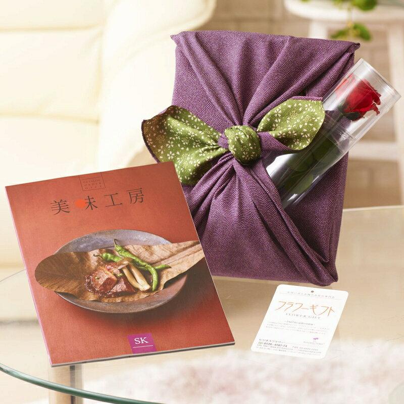花とギフトのセット ステムローズとグルメカタログギフト(美味工房/SK)風呂敷(紫/グリーン)【送料無料】