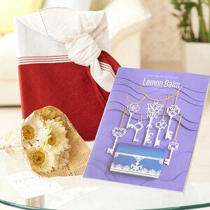 花とギフトのセット 造花花束とカタログギフト(ミストラル/レモンバーム)風呂敷(華包み)包み結婚祝い 就任祝い 長寿祝い 新築祝い 退職祝い 誕生日 贈り物 フラワーギフト プレゼン