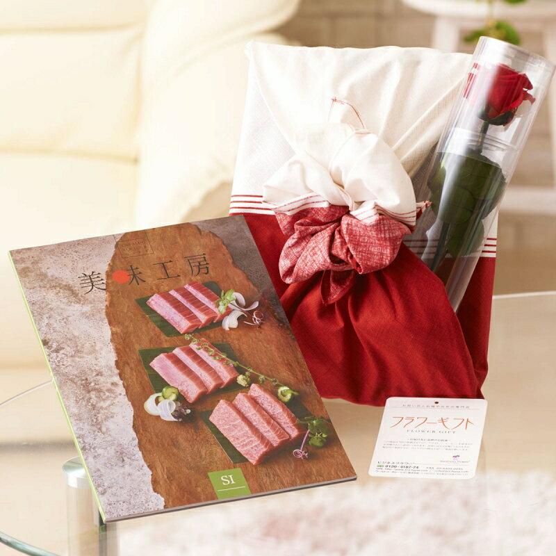 花とギフトのセット ステムローズとグルメカタログギフト(美味工房/SI)風呂敷(華包み)【送料無料】