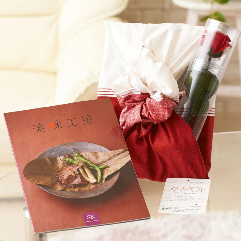 花とギフトのセット ステムローズとグルメカタログギフト(美味工房/SK)風呂敷(華包み)【送料無料】