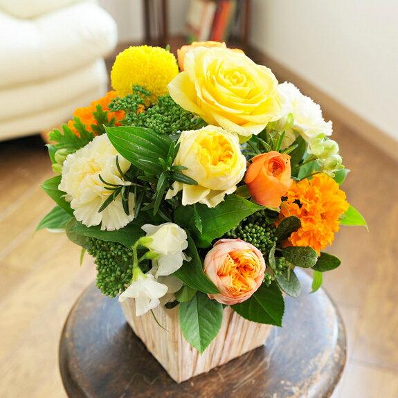 【お見舞いや快気祝いのプレゼントに電報(祝電)とお花を一緒にお届け】アレンジメントフラワーSサイズ Warm Impressed(黄色・オレンジ系)【全国送料無料】【あす楽】