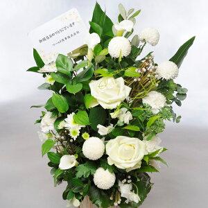 【電報(祝電)とお花を一緒にお届け】デザイナーズ アレンジメントフラワーMサイズ Refreshing Coolness(グリーン・白系)出産祝い 誕生祝い 妊娠 出生 バースディ 贈り物 フラワーギフト
