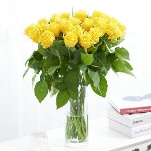 【送料無料】花瓶フラワー・フラワーベース シリンダー(クリア) 黄色バラ30本お祝い お花 生花 薔薇 バラ ばら ローズ 花瓶 フラワーベース フラワーギフト 贈答 プレゼント 贈り物 全