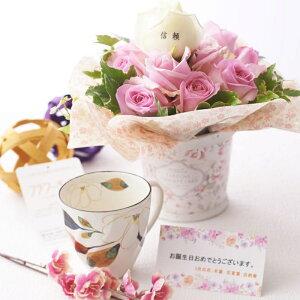 花とギフトのセット メッセージフラワー(バラのアレンジメントフラワー)とコーヒーカップセット(2月の誕生日・記念日用)【送料無料】誕生日 出産祝い 長寿祝い 退職祝い 新築祝い