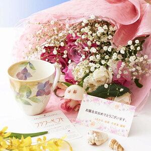 花とギフトのセット メッセージフラワー(バラの花束)とコーヒーカップセット(8月の誕生日・記念日用)【送料無料】誕生日祝い 結婚祝い 出産祝い 長寿祝い 退職祝い 新築祝い 開店祝