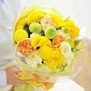 デザイナーズブーケ(カジュアル・黄色オレンジ系・L)開店祝い 開業祝い 就任祝い 昇進祝い 退職祝い 誕生日 結婚祝い 新築祝い 引越し祝い 贈り物 フラワーギフト プレゼント お祝い お