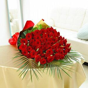 還暦祝いにピッタリ!高級赤バラ60本!誕生日祝い 結婚祝い 退職祝い 長寿祝い 還暦祝い 出演祝い 公演祝い プロポーズ バースデー 贈り物 フラワーギフト プレゼント お祝い お花 送料無料