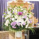 当日配送 葬儀花、供花、葬式花、お悔や花・お盆・お葬儀・ビジネスお供えに 全国配供花スタンド(洋花) 2色指定…
