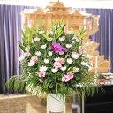 当日配送 葬儀花、供花、葬式花、お悔や花・お盆・お葬儀・ビジネスお供えに 全国配送供花スタンド(和花)2色指定…