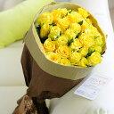 花束・ブーケ 黄色バラ30本 皇室献上実績のバラ農園から宅配直送!誕生日、結婚、長寿、新築、退職などお祝い事のフ…