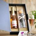 【20代後半・女性】開業祝いとして贈って喜ばれるシャンパンは?【予算1万円】