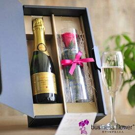 フランススパークリングワインとプリザーブドフラワー