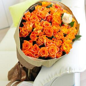 【メッセージ入り】花束・ブーケ オレンジバラ50本 皇室献上実績のバラ農園から宅配直送誕生日 結婚祝い 開店祝い 就任祝い 長寿祝い 新築祝い 引越し祝い 退職祝い 贈り物 フラワーギ