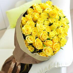 【メッセージ入り】花束・ブーケ 黄色バラ50本 皇室献上実績のバラ農園から宅配直送誕生日 結婚祝い 開店祝い 就任祝い 長寿祝い 新築祝い 引越し祝い 退職祝い 贈り物 フラワーギフト