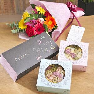 ≪パスタもお花も選べます≫パドンニギフト(スリーブタイプ)とお花のギフトセット退職祝い 送別会 歓送迎会 還暦祝い 卒業祝い 卒業式 贈り物 フラワーギフト プチギフト プレゼント お
