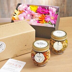 引越し・新築祝い・開店祝い・開業祝いに!≪お花が選べる≫ナッツの蜂蜜漬け・ナッツの蜂蜜漬け(エトワール)と選べるお花のギフトセット【送料無料】
