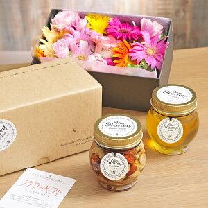 就職祝い・就任祝い・昇進祝い・退職祝いに!≪お花が選べる≫ナッツの蜂蜜漬け・アカシアハニーと選べるお花のギフトセット【送料無料】