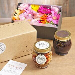 結婚式・結婚祝いにおすすめ!≪お花が選べる≫ナッツの蜂蜜漬け・ハニーショコラと選べるお花のギフトセット【送料無料】