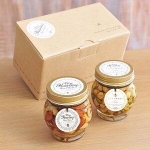 結婚記念日・還暦祝い・古希祝い・長寿祝いに!ナッツの蜂蜜漬けとナッツの蜂蜜漬け(エトワール)のセット