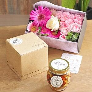 結婚記念日・還暦祝い・古希祝い・長寿祝いに!≪お花が選べる≫ナッツの蜂蜜漬け と選べるお花のギフトセット【送料無料】