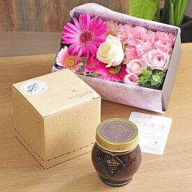 お見舞い・快気祝いにおすすめ!≪お花が選べる≫ハニーショコラと選べるお花のギフトセット【送料無料】