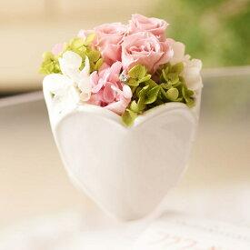プリザーブドフラワー ハートアレンジ(ピンク)※陶器鉢【送料無料】
