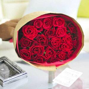 皇室献上実績のバラ農園から宅配直送!花束・ブーケ 赤バラ20本誕生日 結婚祝い 長寿祝い 新築祝い 退職祝い ブライダル ウェディング 結婚式 贈り物 フラワーギフト プレゼント お祝い