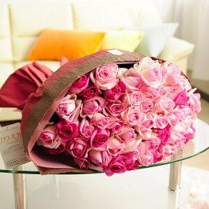 皇室献上実績のバラ農園から宅配直送!花束・ブーケ ピンクバラ50本誕生日 結婚祝い 長寿祝い 新築祝い 退職祝い ブライダル ウェディング 結婚式 贈り物 フラワーギフト プレゼント お祝