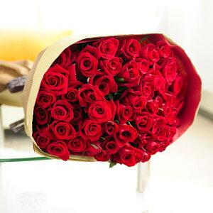 皇室献上実績のバラ農園から宅配直送!花束・ブーケ 赤バラ50本誕生日 結婚祝い 長寿祝い 新築祝い 退職祝い ブライダル ウェディング 結婚式 贈り物 フラワーギフト プレゼント お祝い