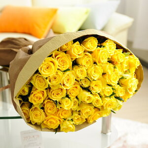 皇室献上実績のバラ農園から宅配直送!花束・ブーケ 黄色バラ50本誕生日 結婚祝い 長寿祝い 新築祝い 退職祝い ブライダル ウェディング 結婚式 贈り物 フラワーギフト プレゼント お祝い