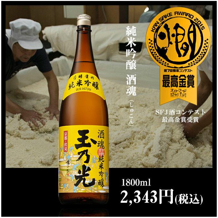純米吟醸 酒魂 1800ml
