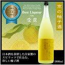 京の柚子酒 1800ml