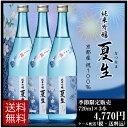 純米吟醸 夏生(なつなま)祝100% 720ml×3本 季節限定
