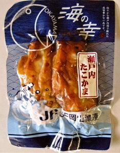 ■たこかま天2枚瀬戸内海の新鮮な魚/ままかり・さわら・牡蠣・カキなど種類豊富【干物/珍味/おつまみ】■蛸/タコ